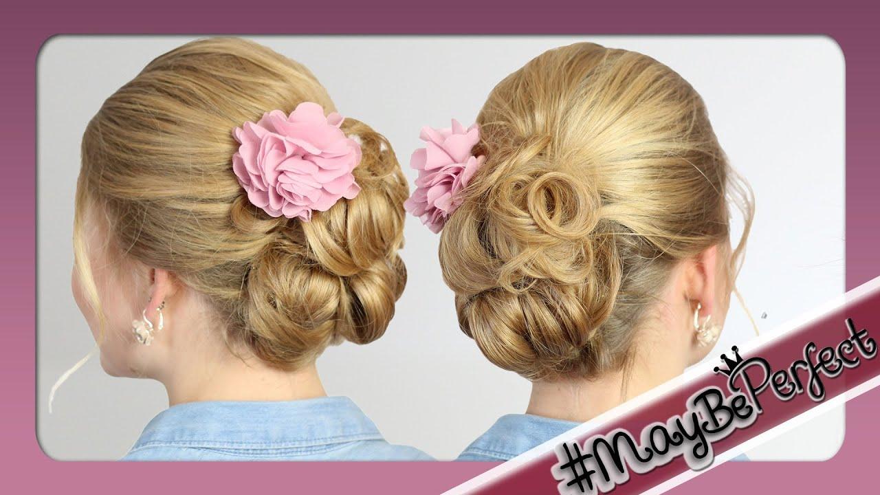 LEICHTE HOCHSTECKFRISUR Für Mittel & Lange Haare #MayBePerfect