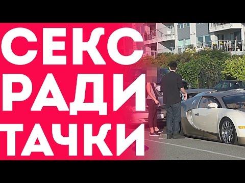 Проститутки и индивидуалки Киев — фотографии и телефоны