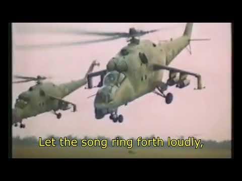 Polyushko Pole english subtitles.