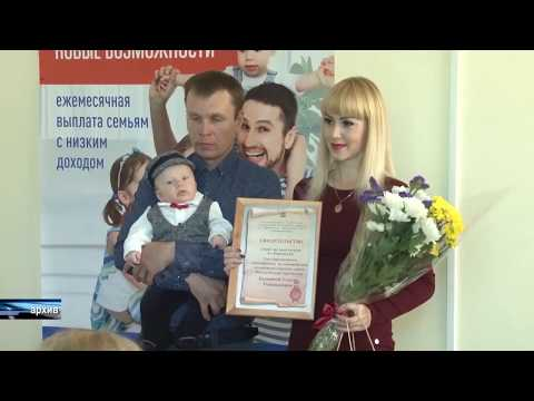 """Краевая программа """"Молодая семья"""""""