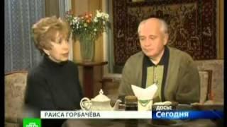 М.Горбачеву орден Андрея Первозванного
