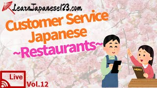 Thank you for tuning in! If you're new to learn Japanese, join my free course! Kazue's 7-Day Free Japanese Course   https://bit.ly/2ygrUD1 If you want ...