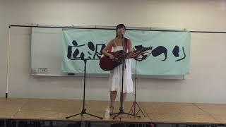 8月25日、桐生市広沢公民館まつり、紗倉ゆず「からあげ弁当」