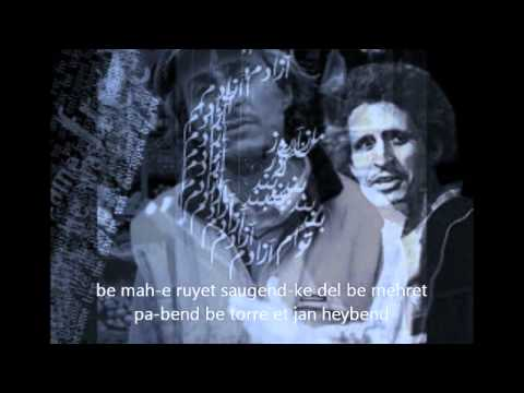 Mohsen Namjoo Haftat Lyrics