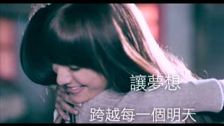 維他Ming女孩 - 喬毓明Ming Bridges『明天 Ming Day』專輯 CF20