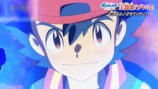 Pokemon pelicula 21