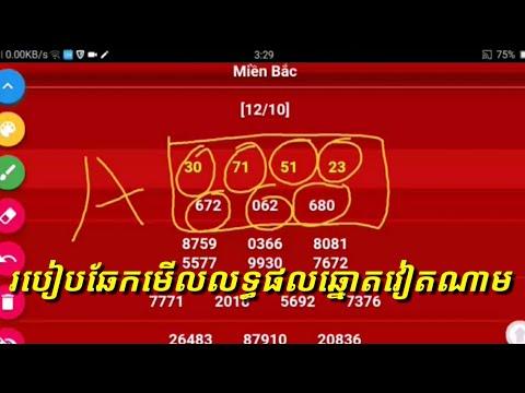 5 41 MB) Vina24h Com Vietnam Lottery Result Mp3 Video Mp4 | TRACK ON MP3