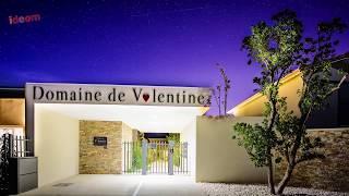 Domaine de Valentine - Castelnau-le-Lez