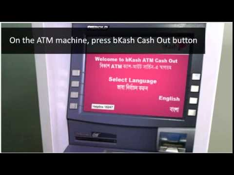 How to Cash Out from Bkash Account through Brac Bank ATM Booth