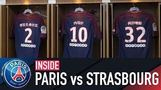 INSIDE - PARIS SAINT-GERMAIN 5-2 STRASBOURG with Neymar Jr, Cavani & Di Maria