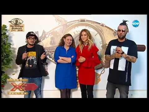 """""""На кафе"""" за големия финал на Big Brother: Most Wanted 2017"""