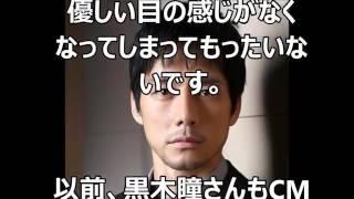 【違和感】西島秀俊がマジで顔面激変!タケダのアリナミンCMが! こちら...