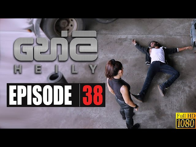 Heily | Episode 38 23rd January 2020