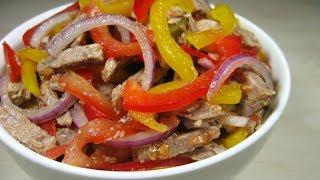 Невероятно Вкусный САЛАТ - ЗАКУСКА с мясом и овощами ''Хочу ещё''