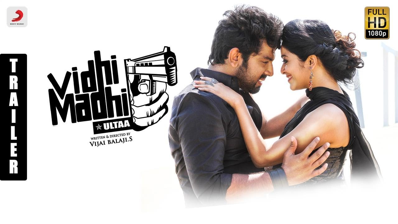 Vidhi Madhi Ultaa 2017 100MB/300MB Full Movie Download HD