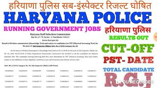Haryana Police final official result, Haryana Police Sub Inspector cut off, HSSC POLICE RESULT