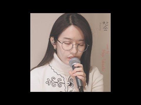 한숨 (Breathe)-Japanese.ver/cover By MiyuTakeuchi