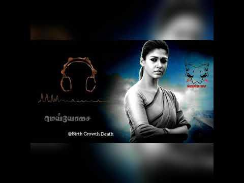 | Women Motivation | Tamil | Meiyosai |
