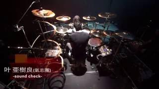叶 亜樹良 (氣志團) -sound check @愛知芸術劇場大ホール thumbnail