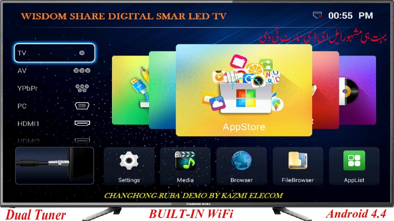 Changhong Ruba Wisdom Share Smart Cloud Digital Smart TV Menu Description  in Urdu/Hindi