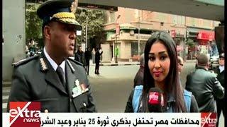 فيديو.. نائب «أمن القاهرة»: عيد الشرطة هو مناسبة احتفالية لكل المصريين