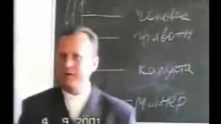 Ефимов. Секретное видео ФСБ запрещенное к показу на ТВ. камень капуста человек ...