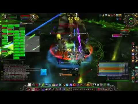 World of Warcraft - ЦАП Архимонд 13/13 (г)