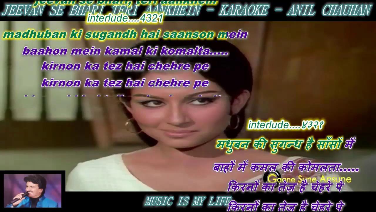 Download Jeevan Se Bhari Teri Aankhein - Karaoke With Scrolling Lyrics Eng. & हिंदी