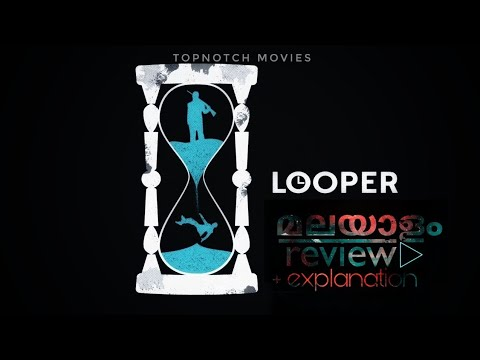 Looper 2012 Hollywood Movie Review In Malayalam Youtube