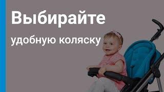 Магазин на Kaspi.kz: Детские товары уже здесь | Kaspi Bank / Каспи Банк(, 2016-08-31T13:15:14.000Z)