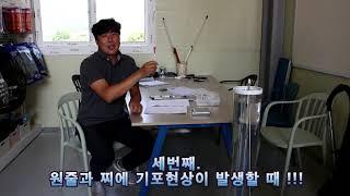 [동일레저]초보자의 필수아이템!! 대박조과 보장 !!