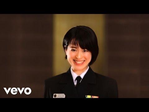 海上自衛隊東京音楽隊 - キューティーハニー