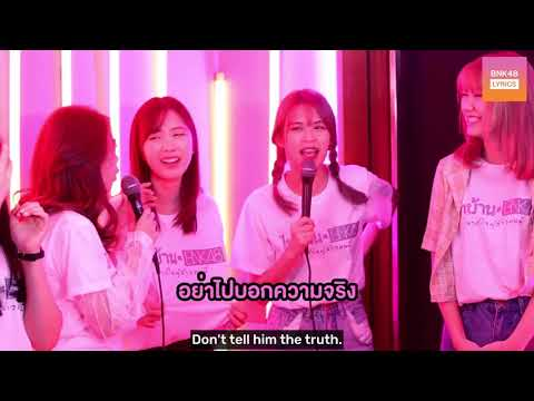 [Eng Sub] HITZ Karaoke 23rd Floor EP.61 Dode-di-dong, Thibaan X BNK48