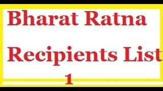 Bharat Ratna Recipients List 1