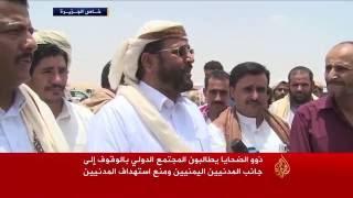 مأرب تشيع ثمانية أطفال قتلوا بقصف حوثي