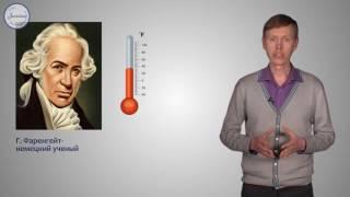 Естествознание 5 кл Температура  Термометры