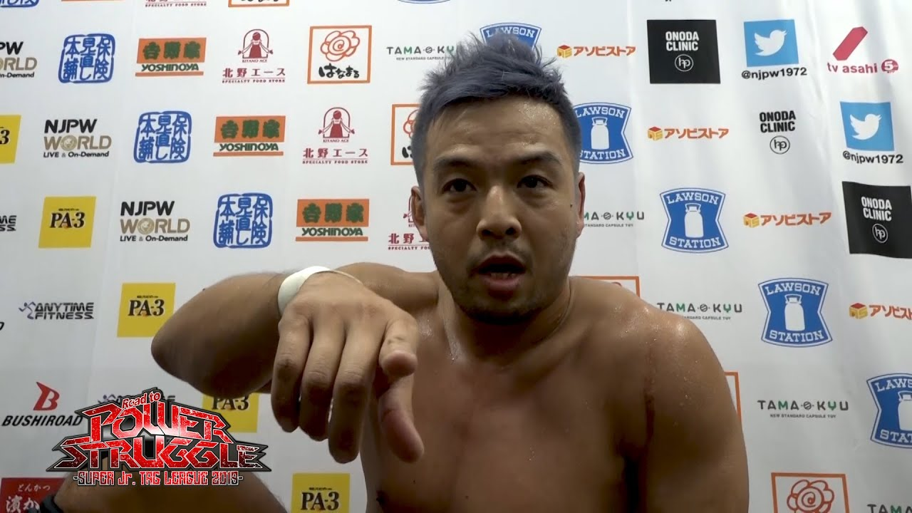 KENTA can't help but find Ishii adorable! (#njpst) - YouTube