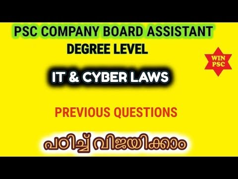 Kerala PSC EXAM IT & CYBER LAWS IMPORTANT