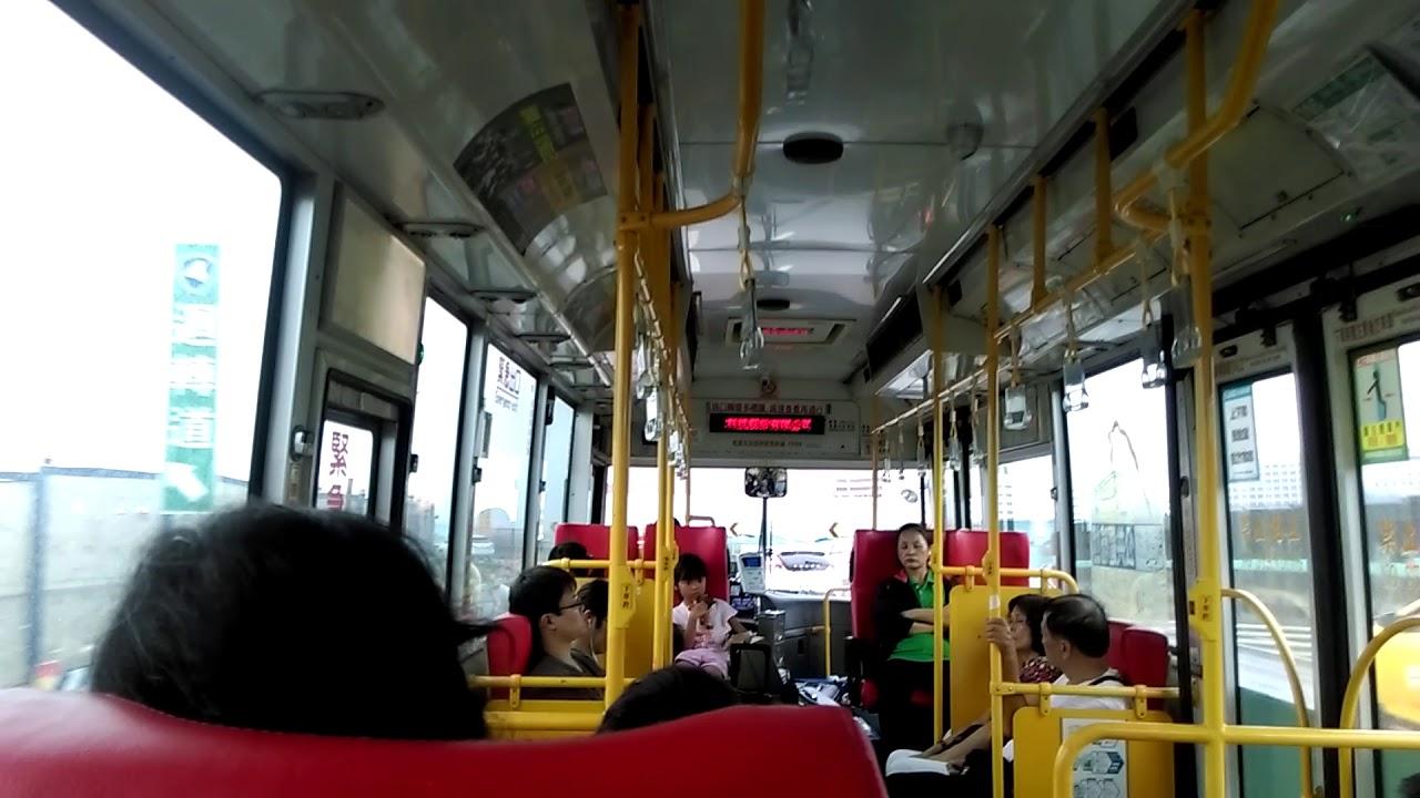 2018.08.26 統聯客運 桃園市區公車 705 桃園機場-高鐵桃園站 - YouTube