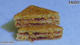 Fried Peanut Butter & Jelly Sandwich Recipe