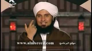 أعرابي يشتم الامام زين العابدين علي بن الحسين شاهد ردة فعله |  قصة مؤثرة جدا