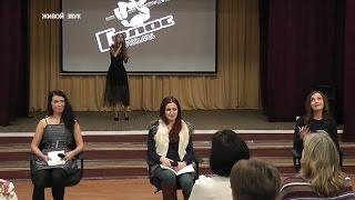 Голос Школы-2. Выпуск 1 от 09.12.2016