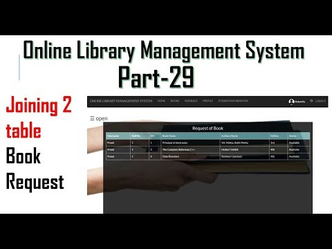 Library Management System Part-29   Joining Student & Books Table   Request  Info (admin Side)