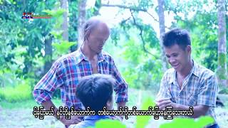Karen Movie(Ya Ahe Htaw - ယု္အု္ေဟွ၀္ထုက္ 15/9/2019