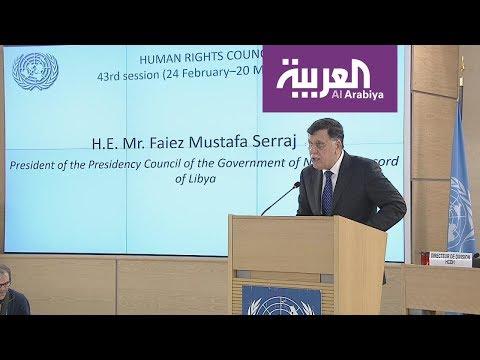طرفا الأزمة الليبية يعلقان المشاركة في مسار جنيف  - نشر قبل 2 ساعة