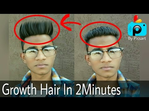 Straight Hair In Few Minutes | How To Change Hair Style In Picsart | Best Picsart Creation