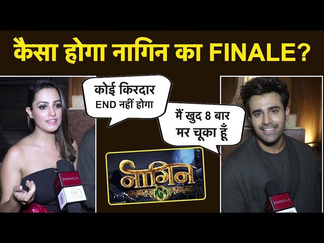 Anita Hassanandani ने बताया Naagin 3 Finale होगा कैसा? Mouni Roy| Surbhi Jyoti| Arjun Bijlani