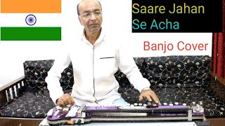 Saare Jahan Se Acha Banjo Cover Ustad Yusuf Darbar