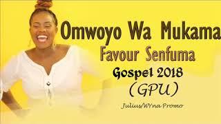 Omwoyo wa mukama