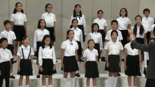 高浜市立翼小学校 少年少女のための合唱組曲 「虹がなければ」から ねがい 作詞:坂田江美 作曲:吉田峰明